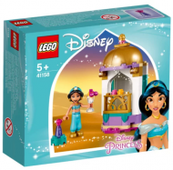 Конструктор LEGO Disney Princess 41158: Башенка Жасмин
